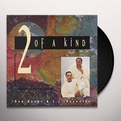 Dramatics 2 OF A KIND Vinyl Record