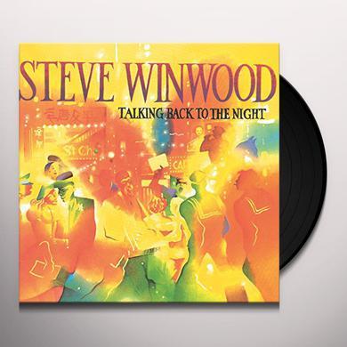 Steve Winwood TALKING BACK TO THE NIGHT Vinyl Record