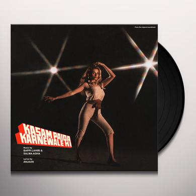 Bappi Lahiri & Salma Agha KASAM PAIDA KARNEWALE KI Vinyl Record