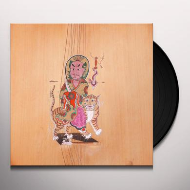 Kink Gong IMER ZEILLOS Vinyl Record