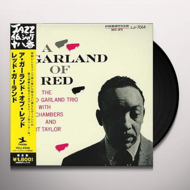 Red Garland Trio GARLAND OF RED Vinyl Record