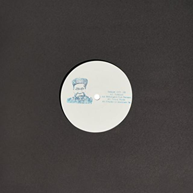 Matthe Oh 3 Vinyl Record