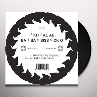 DJ KHALAB & BABA SISSOKO BOGNYA / LENKE REMIXES Vinyl Record