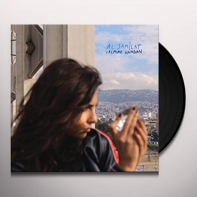 Yasmine Hamdan AL JAI Vinyl Record