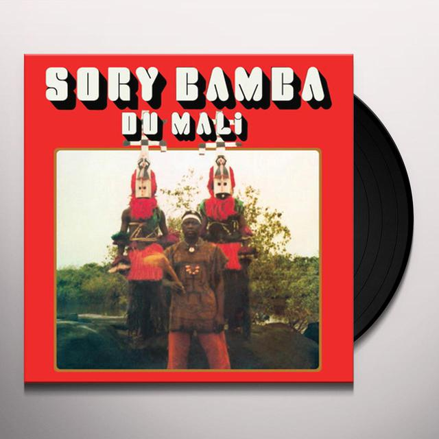 Sory Bamba DU MALI Vinyl Record