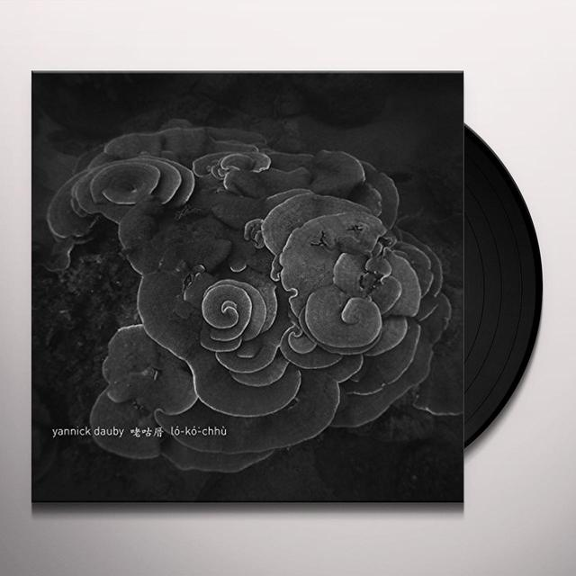 Yannick Dauby PENGHU EXPERIMENTAL SOUND STUDIO 2 Vinyl Record