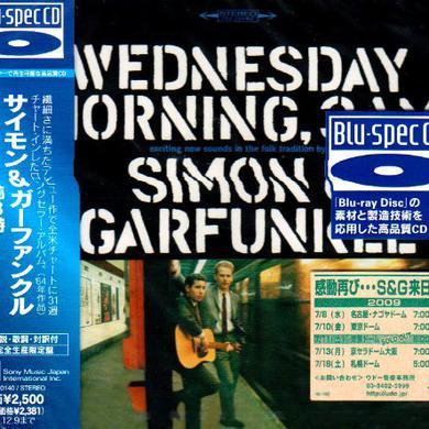 Simon & Garfunkel WEDNESDAY MORNING 3AM Vinyl Record