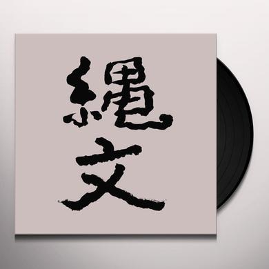 Akira Sakata / Manuel Mota / Mathieu Calleja JOMON Vinyl Record