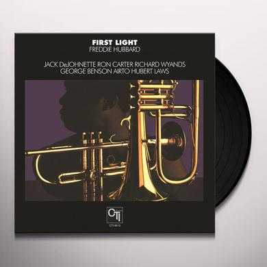 Freddie Hubbard FIRST LIGHT Vinyl Record