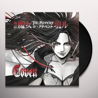 Coven ADVENT Vinyl Record