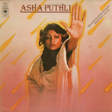 Asha Puthli SHE LOVES TO HEAR THE MUSIC Vinyl Record