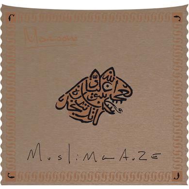 Muslimgauze MAROON Vinyl Record