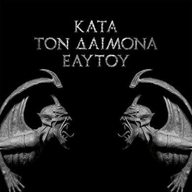 Rotting Christ KATA TON DAIMONA EAYTOY Vinyl Record