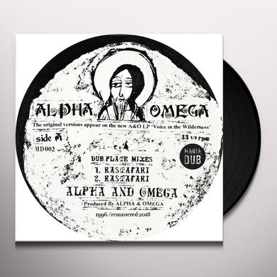 Alpha & Omega RASTAFARI / WORDS OF THY MOUTH Vinyl Record