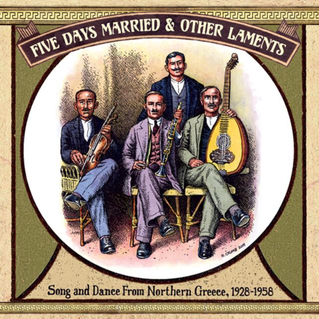 Five Days Married & Other Laments: Song / Var