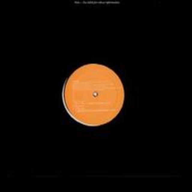 Mymy & Emika PRICE TAG Vinyl Record