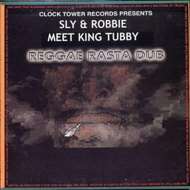 King Tubby & Friends merch