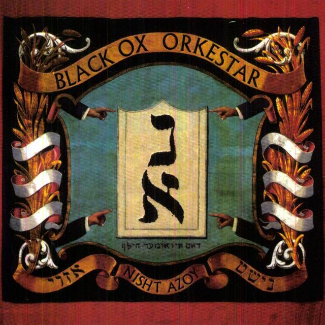 Black Ox Orkestar NISHT AZOY Vinyl Record