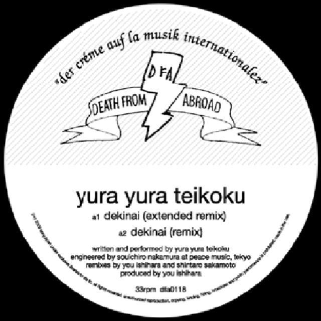 Yura Yura Teikoku