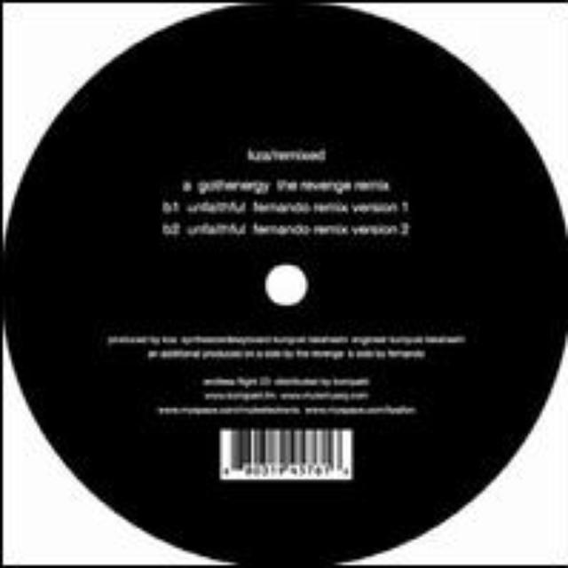 Kza REMIXED Vinyl Record