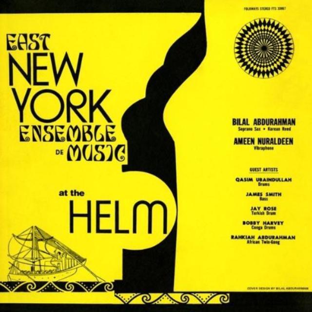 Philip Cohran & The Artistic Heritage Ensemble merch