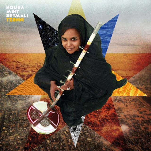 Noura Seymali