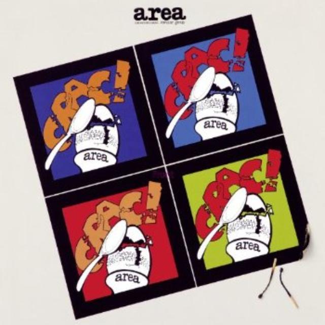 Area CRAC! Vinyl Record - Italy Release