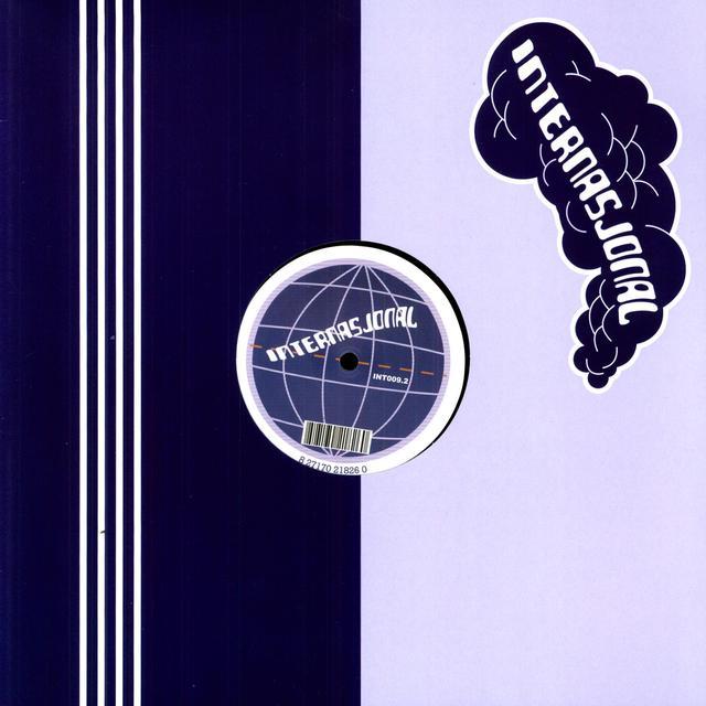 Al Usher LULLABY FOR ROBERT Vinyl Record