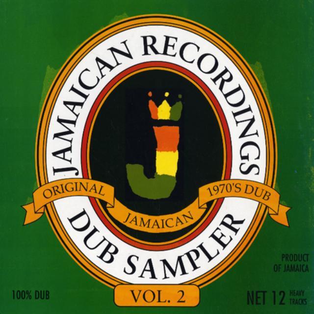 Jamaican Recordings Dub Sampler 2 / Various