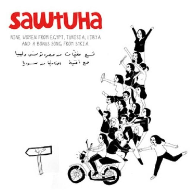 Sawtuha / Various