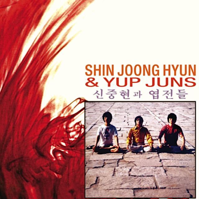 Shin Joong / Yup Juns Hyun