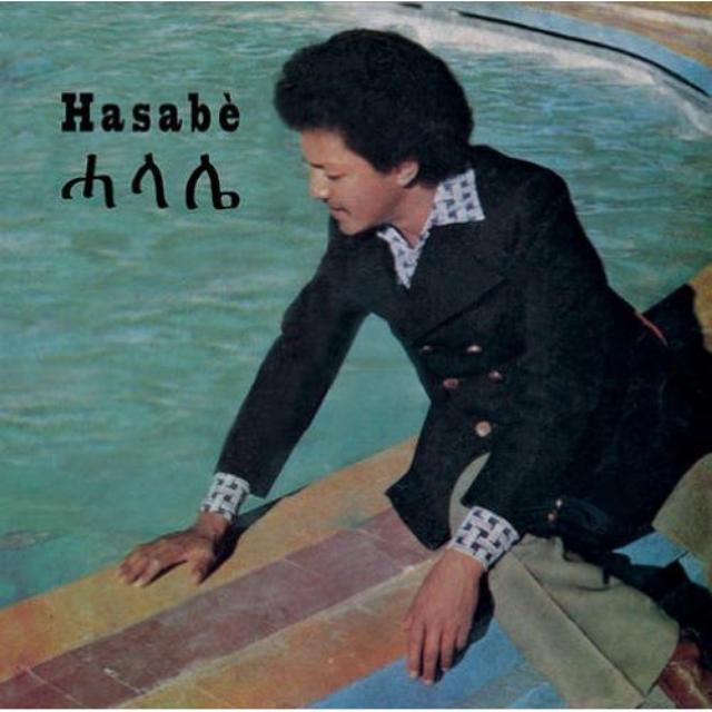 Hasabe / Various