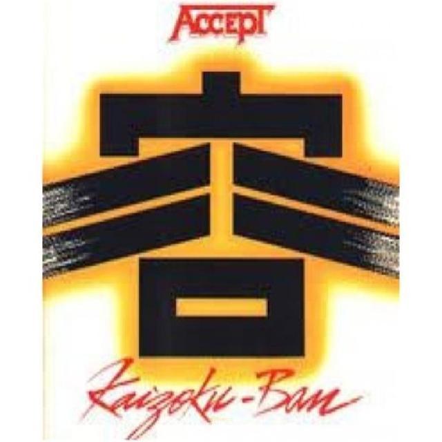 Accept KAIZOKU BAN (LIVE IN JAPAN) Vinyl Record