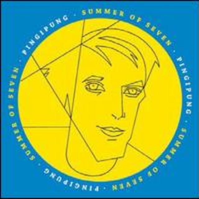 Springintgut SUMMER OF SEVEN 1/7 Vinyl Record