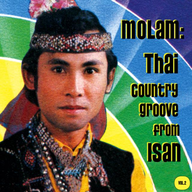 Molam: Thai Country Groove From Isan 2 / Var