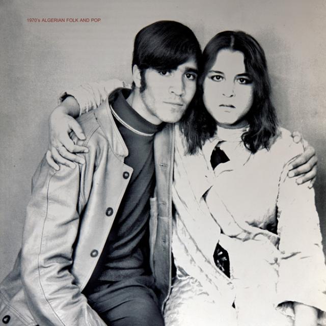 1970S Algerian Folk & Pop / Various