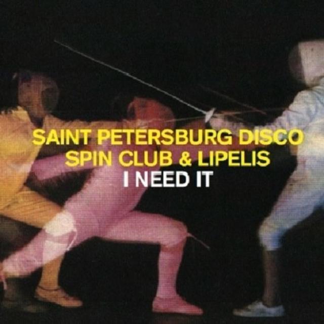Saint Petersburg Disco Spin Club & Lipelis