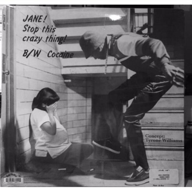 Mc Shan JANE STOP THIS CRAZY THING Vinyl Record