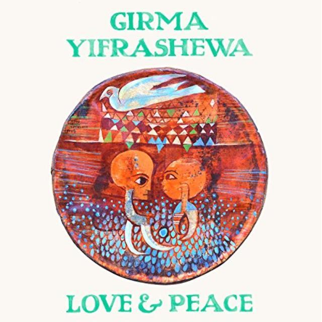 Girma Yifrashewa