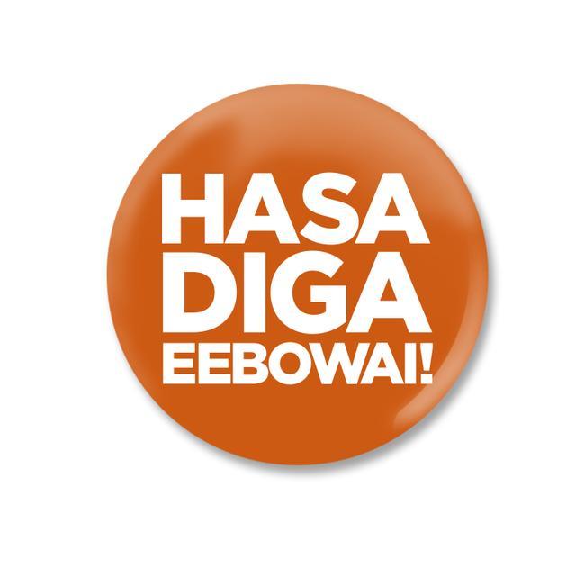 Book Of Mormon Hasa Diga Eebowai Button