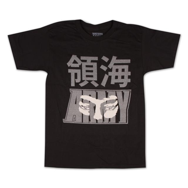 Waters & Army Ninja Army T-Shirt