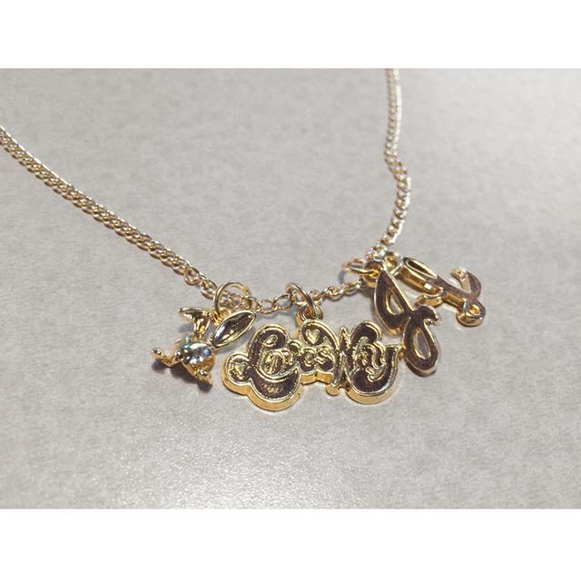 Jenny Lewis Rabbit Charm Necklace