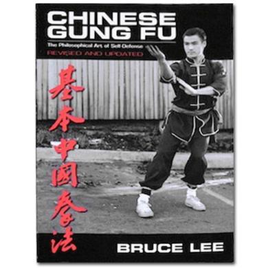 XL Bruce Lee Chinese Gung Fu Book