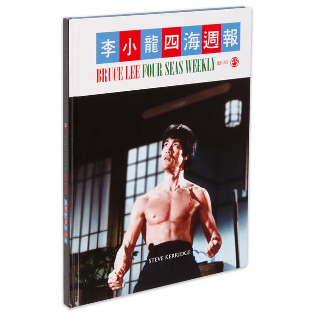 Bruce Lee: Four Seas Weekly