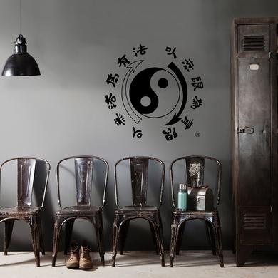 Bruce Lee Core Symbol Wall Decal