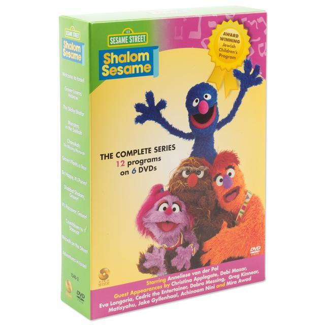 Sesame Street Shalom Sesame The Complete Series