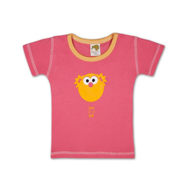 Sesame Street Zoe Around the World Infant T-shirt