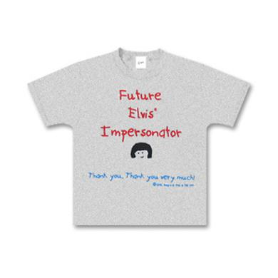 Future Elvis Impersonator Toddler Tee