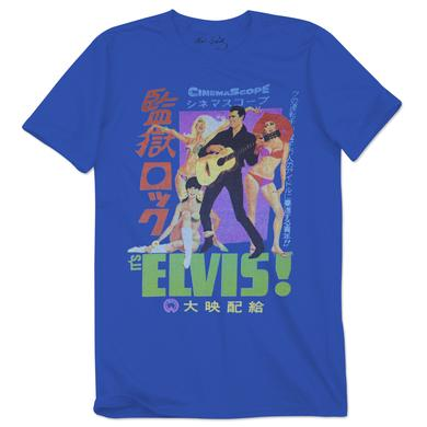Elvis On Tour in Japan T-Shirt