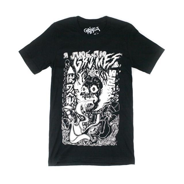 Grimes Black Visions T-Shirt